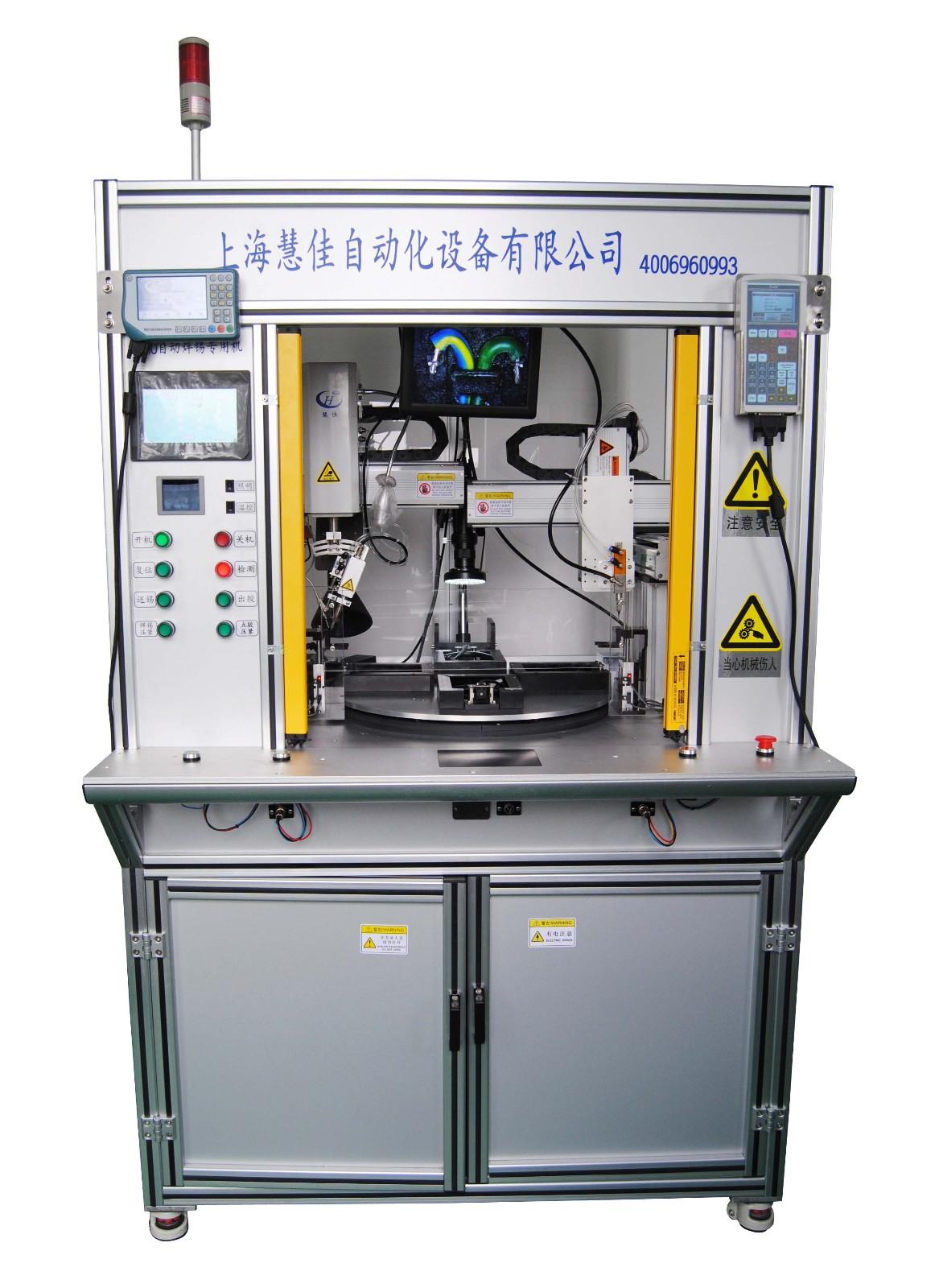 K10自动焊锡专用机.jpg