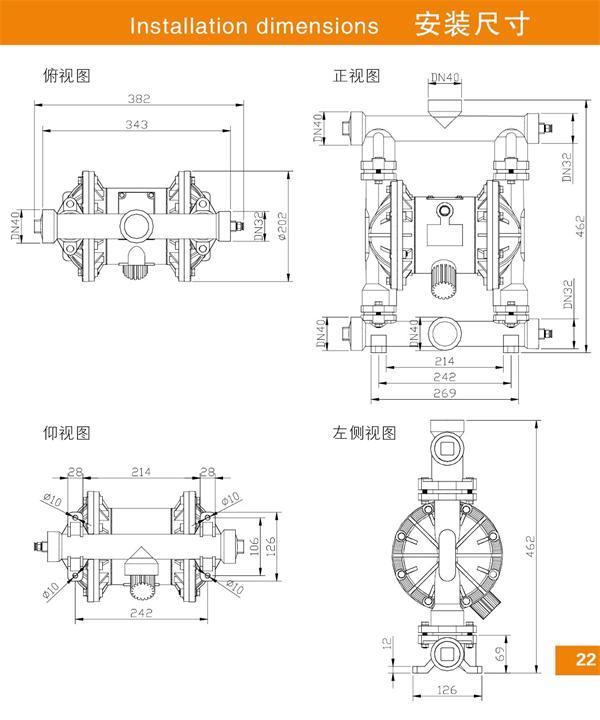 QBY3-32_看图王3.jpg