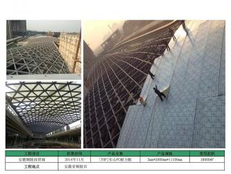 PC耐力板|耐力板厂家|耐力板价格|聚碳酸酯PC耐力板-高锋新颖建材(苏州)有限公司