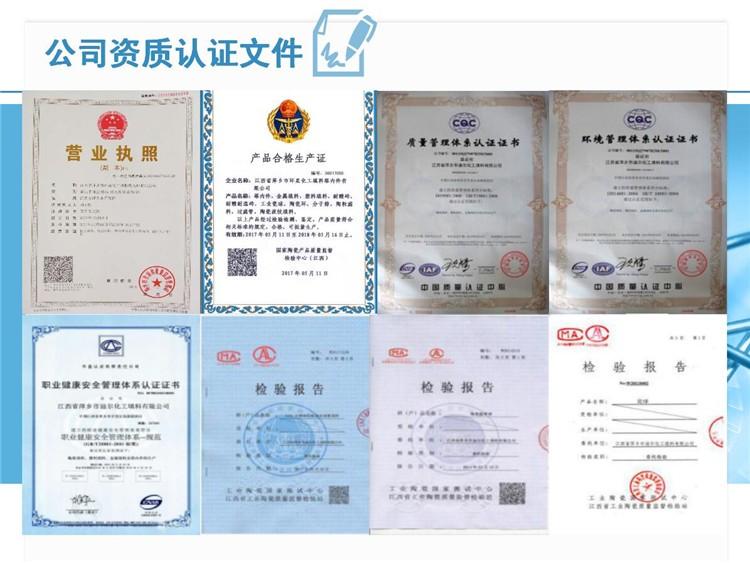 公司资质认证文件.jpg
