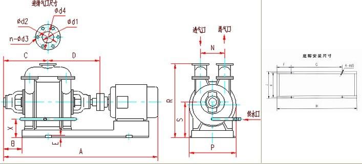 SK型水环式真空泵的安装尺寸图