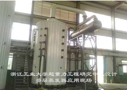 多层蒸发器_看图王2.jpg