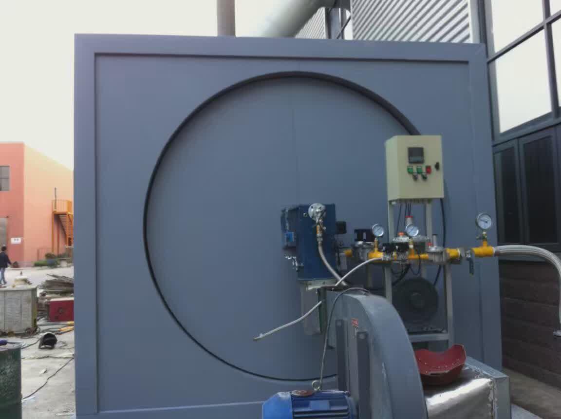 天然气独体式热风炉.jpg
