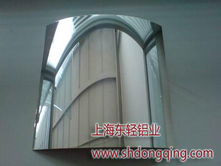 镜面铝板-灯具专用价格图片