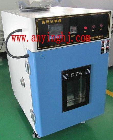 台式高温试验箱