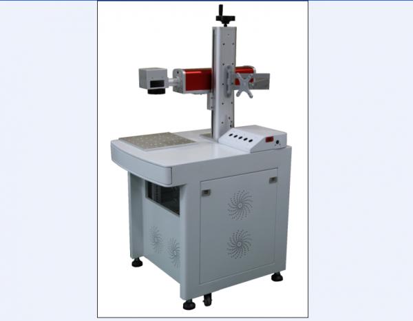 激光打码机XYKR-CO2-30W-II