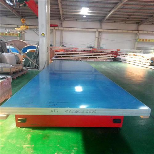 5052铝板(价格电联)