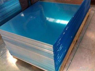 3003铝板(价格电联)