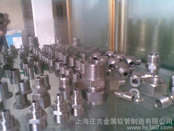 供應莊吉-提供儀表接頭加工,各類管件液壓接頭