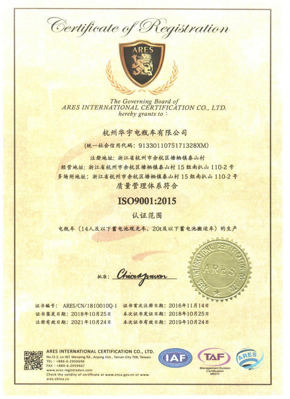 ISO9001:2015 001.jpg