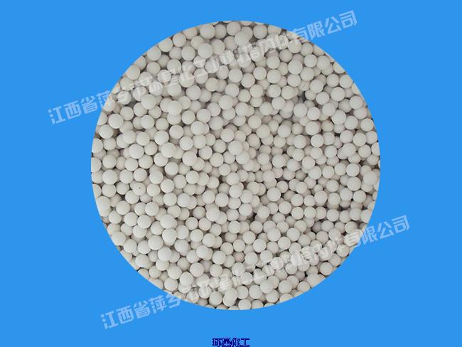 惰性氧化铝球.png