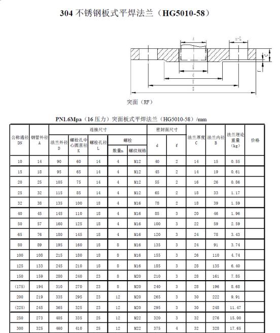 `VJ}3SQL5U(V45WMU]5DZV8.png