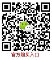 QQ图片20160628152922.jpg