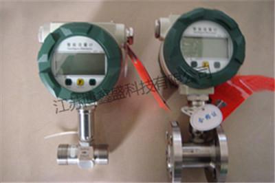 衛生型液體渦輪流量計.jpg