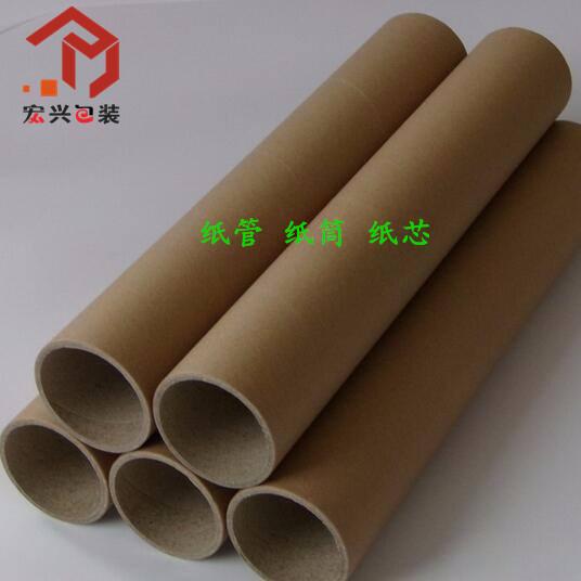 纸管 纸筒 纸芯