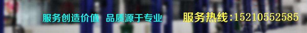 兴岩3.jpg