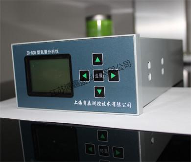 氧化锆ZO-801(盘装).jpg