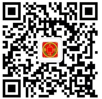 QQ图片20170211125434.jpg