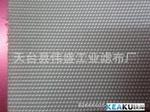 工業濾布 供應 各種規格維綸295-102濾布