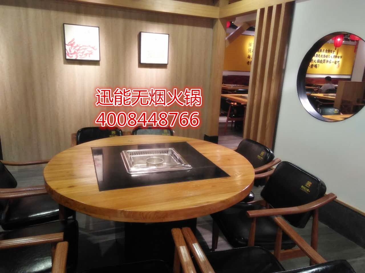 微信图片_20170715155321_副本.jpg