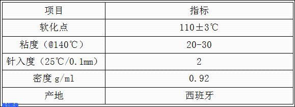CWN105-1.png
