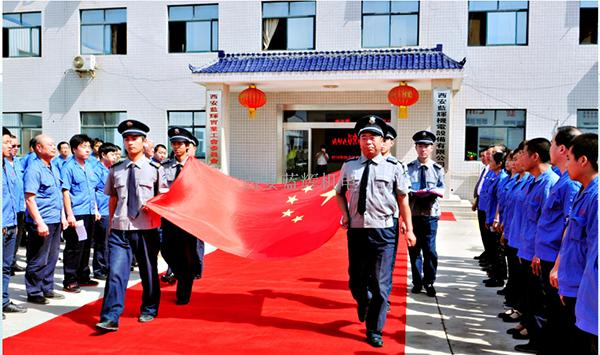 公司举办升国旗仪式