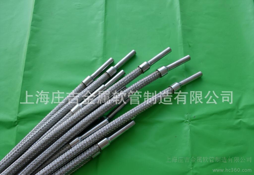 卡套焊接式金属软管
