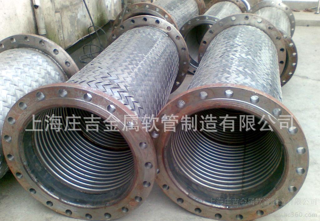 工业法兰金属软管