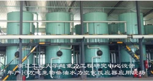 水力空化混合器_57K.jpg