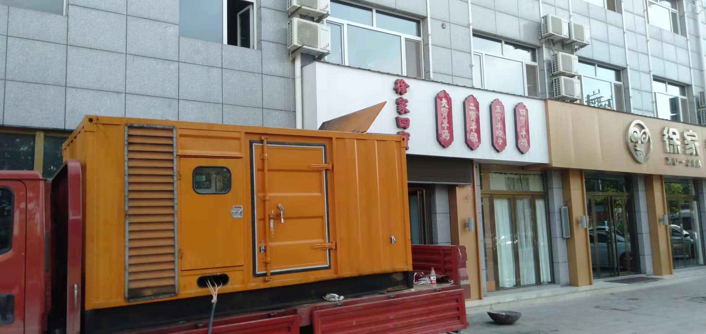 邯郸发电车出租01.jpg
