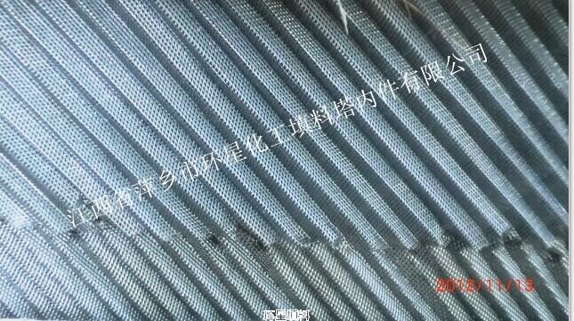 金属网孔波纹.jpg