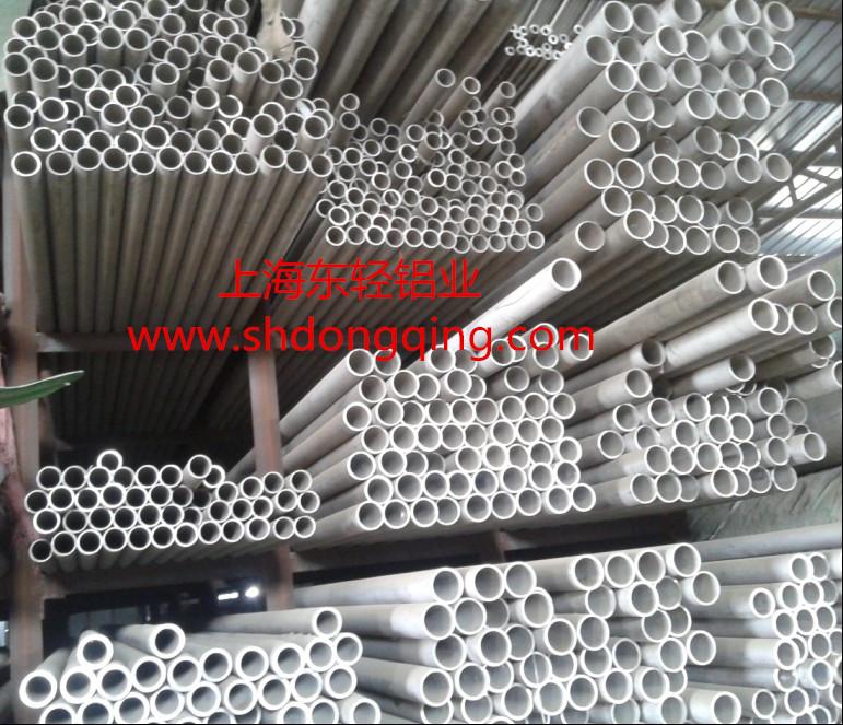 铝管价格图片