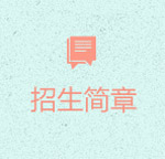 北京画室介绍