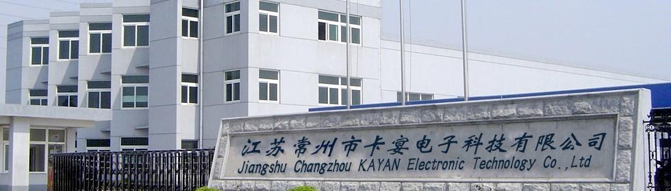 岸电电源设备供应商