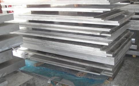 APEC会议中指出交通铝型材新发展.jpg