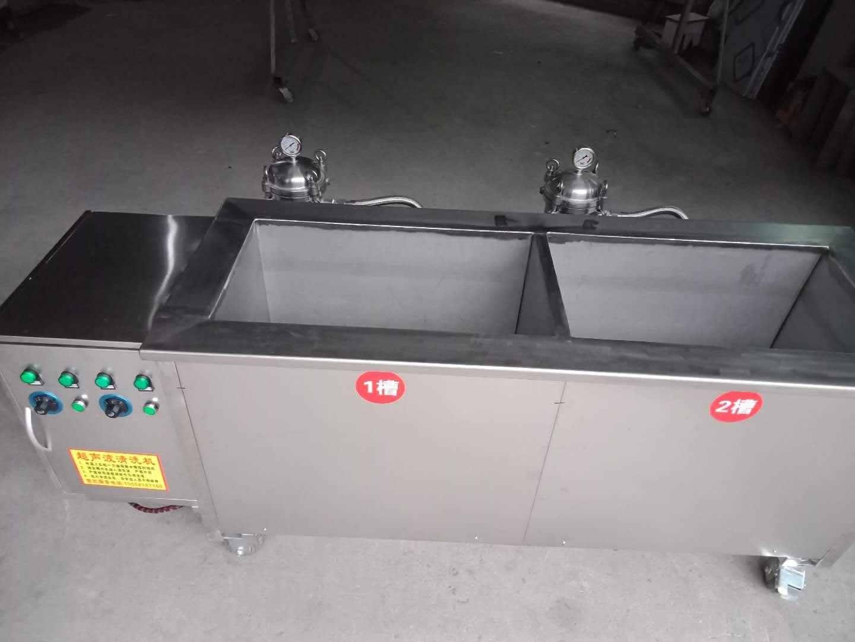 工业一体式超声波清洗机.jpg