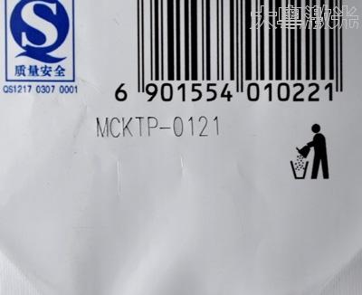 食品包装袋激光打标