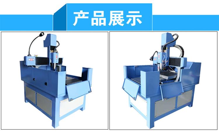 機器展示6060.jpg