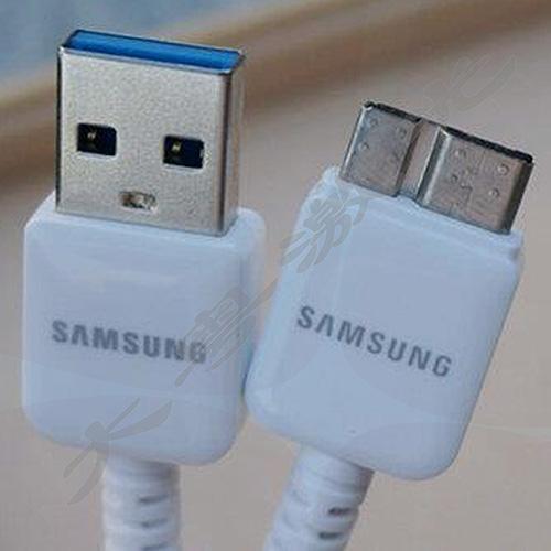 USB数据线打标