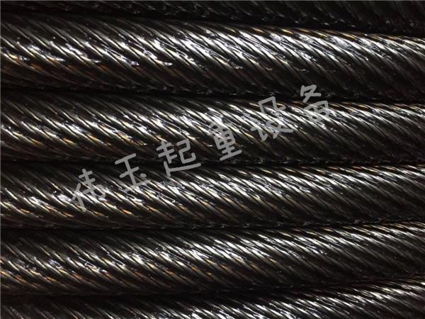 旋挖机钢丝绳35xk7+iwr.jpg