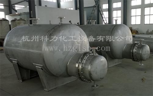 再沸器ZFQ11.jpg
