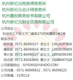 QQ截图20151027120203.jpg