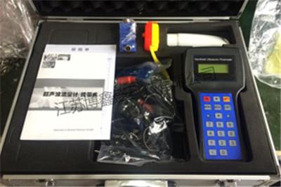 BXS-2000H手持式超聲波流量計.jpg