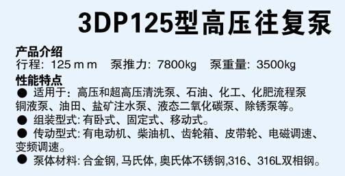 3DP125 2.jpg