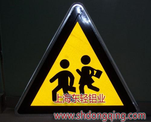 交通牌鋁板3.jpg