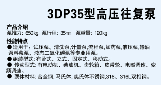 3DP35  2.jpg