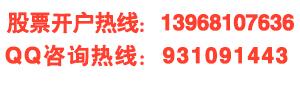 开户-2.jpg
