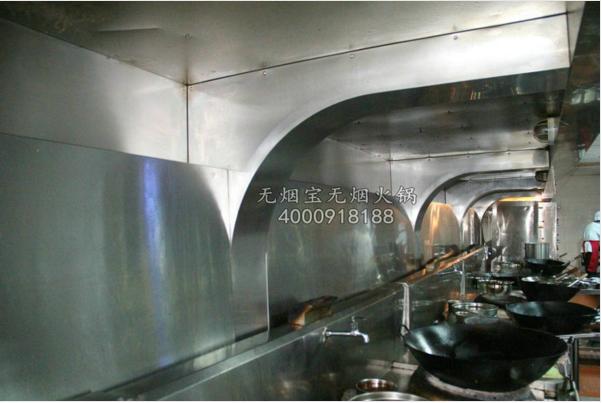 厨房油烟净化设备