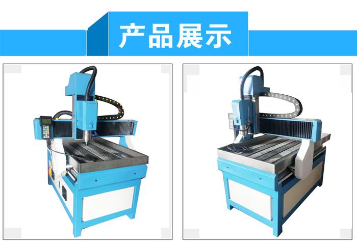 機器展示.jpg