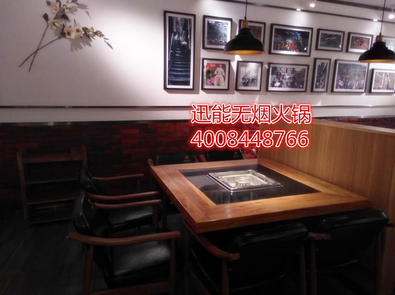 微信图片_20170715155352_副本.jpg